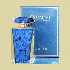 Cavaliri-Amber-Bottle-Box-Fabian